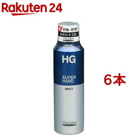 HG スーパーハードミストa(150g*6本セット)【HG(エイチジー)】