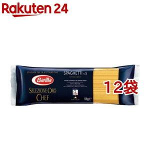 バリラ No.5(1.7mm) セルシオーネ オロシェフ スパゲッティ(1kg*12袋セット)【バリラ(Barilla)】