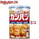 ブルボン 缶入カンパン(キャップ付)(100g*3コセット)【bosai-6】【ブルボン】