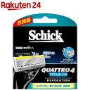 シック クアトロ4 チタニウムレボリューション 替刃(8コ入)【シック】