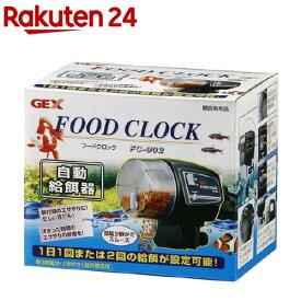 フードクロック FC-002(1コ入)