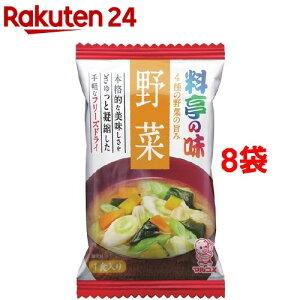 【訳あり】料亭の味野菜 フリーズドライ(1食*8コセット)【料亭の味】