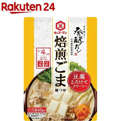 キッコーマン 発酵だし 焙煎ごま鍋つゆ(340g)【キッコーマン】