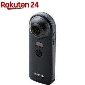 エレコム 4K対応VRカメラ OMNI shot OCAM-VRW01BK(1台)【エレコム(ELECOM)】