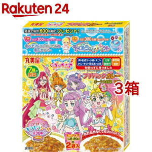 丸美屋 プリキュア プチパックカレー 甘口 ポーク&野菜(2袋入*3箱セット)【丸美屋】