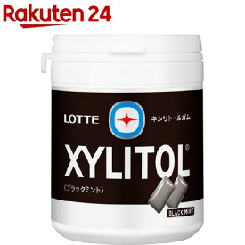 ロッテ キシリトールガム ブラックミント ファミリーボトル(143g)【キシリトール(XYLITOL)】