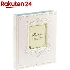 セキセイ フレームアルバム ホワイト XP-4700-70(1冊)【セキセイ】