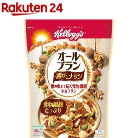 ケロッグ オールブラン 香ばしナッツ(410g)【kel6】【StampgrpB】【オールブラン】