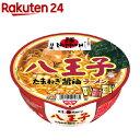 日清 麺NIPPON 八王子たまねぎ醤油ラーメン(1コ入)
