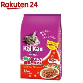 カルカン ドライ チキンと野菜味(1.6kg)【m3ad】【dalc_kalkan】【カルカン(kal kan)】[キャットフード]