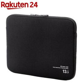 エレコム PC インナーケース ネオプレン 13.3インチ ブラック BM-IBNP13BK(1個入)【エレコム(ELECOM)】
