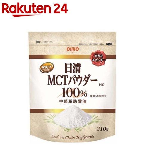 日清MCTパウダー100%