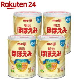 明治ほほえみ 4缶パック(800g*4缶)【meijiAU03】【zmy】【明治ほほえみ】[粉ミルク]