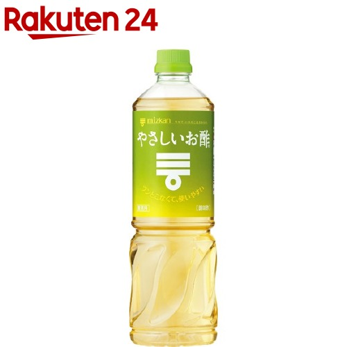 ミツカン やさしいお酢(1L)【ミツカン やさしいお酢】