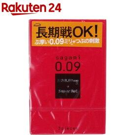 コンドーム/ドッティーG(009ドット)(3コ入)[避妊具]
