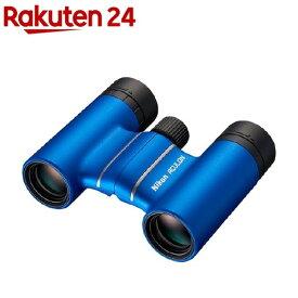 ニコン ACULON T02 8*21 ブルー(1台)