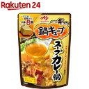 鍋キューブ スープカレー鍋(8個入)【鍋キューブ】
