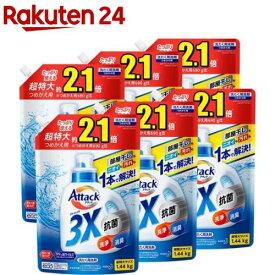 アタック3X 洗濯洗剤 つめかえ用 超特大サイズ 梱販売用(1.44kg*6個セット)【アタック】