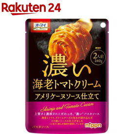 オーマイ 濃い海老トマトクリーム(240g)【オーマイ】[パスタソース]