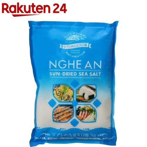 ゲアンの古式天日塩(1kg)【白松】