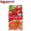 スープ生活 ザク切りキャベツとトマトのスープ(10g*4食入)【スープ生活】