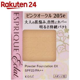 エスプリーク エクラ 明るさ持続 パクト EX PO205e ピンクオークル(9.3g)【エスプリーク エクラ】