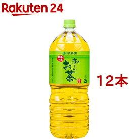 伊藤園 おーいお茶 緑茶(2L*12本セット)【お〜いお茶】