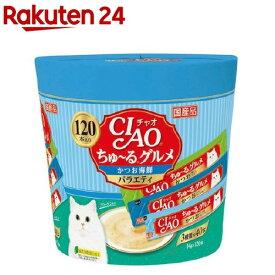 チャオ ちゅーるグルメ かつお 海鮮バラエティ 3種類の味入り(14g^120本入)(14g*120本入)【チャオシリーズ(CIAO)】