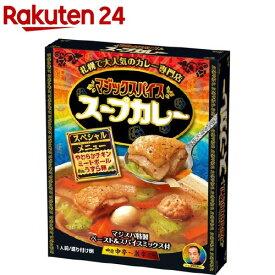 マジックスパイス スープカレー スペシャルメニュー(307g)【meijiSU02】
