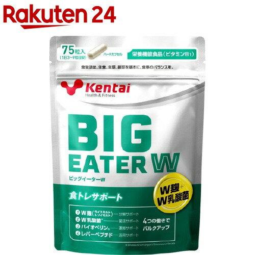 Kentai(ケンタイ)ビッグイーターWK4424
