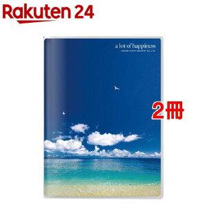 ハクバ Pポケットアルバム ポストカードサイズ20枚 海と鳥 APNP-PC20-UTT(1冊入*2コセット)【ハクバ(HAKUBA)】