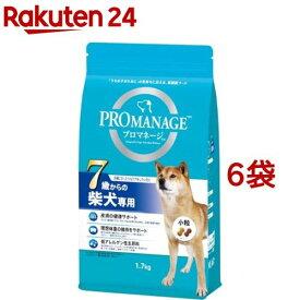 プロマネージ 7歳からの柴犬専用(1.7kg*6コセット)【m3ad】【dalc_promanage】【プロマネージ】[ドッグフード]