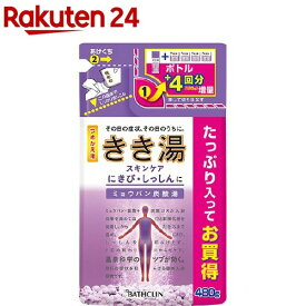 きき湯 ミョウバン炭酸湯 つめかえ用(480g)【きき湯】[入浴剤]