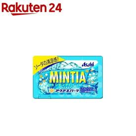 ミンティア アクアスパーク(50粒)【MINTIA(ミンティア)】