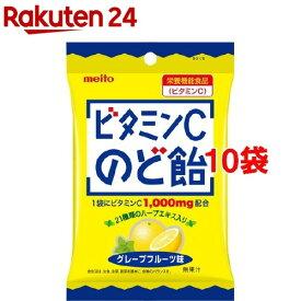 名糖 ビタミンCのど飴(80g*10袋セット)【名糖産業】