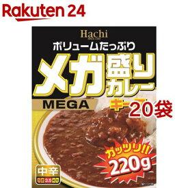 ハチ食品 メガ盛りカレー キーマ 中辛(220g*20袋セット)【Hachi(ハチ)】