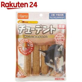 ハーツ 7歳からのチューデント チキン風味 小型〜中型犬用(4本入)【Hartz(ハーツ)】