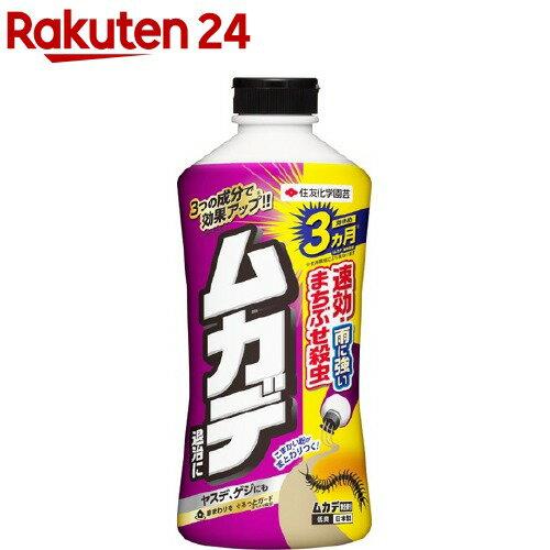 ムカデ粉剤(660g)【住友化学園芸】