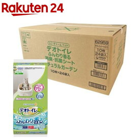 ケース販売 デオトイレ ふんわり香る消臭・抗菌シート ナチュラルガーデンの香り(10枚入*24袋セット)【デオトイレ】