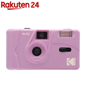 Kodak フィルムカメラ M35 パープル(1台)
