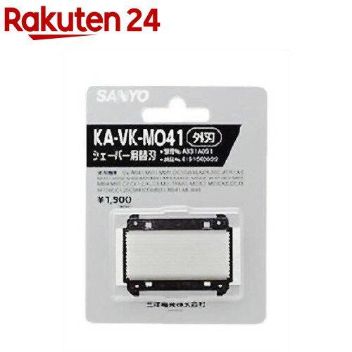SANYOメンズシェーバー替刃(外刃)KA-VK-M041