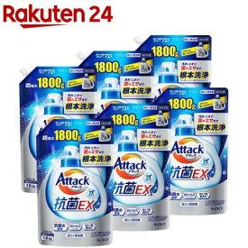 アタック3X 洗濯洗剤 つめかえ用 超特大サイズ 梱販売用(1.8kg*6個セット)【アタック】