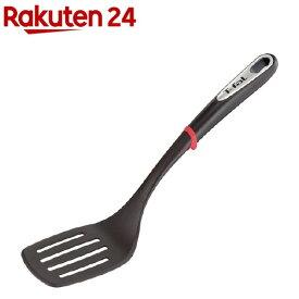 ティファール キッチンツール インジニオ ターナー K21328(1コ入)【ティファール(T-fal)】