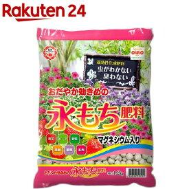 永もち肥料(1.2kg)