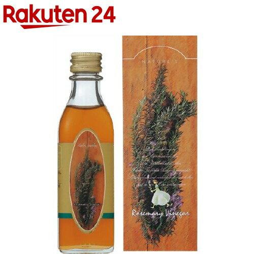 生活の木 ハーブ蜜酢 ローズマリー(50ml)【ハーブ蜜酢】