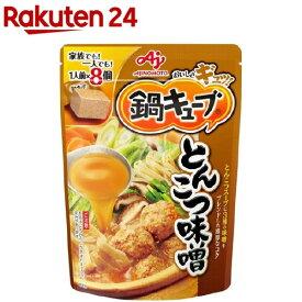 鍋キューブ とんこつ味噌(8コ入)【鍋キューブ】