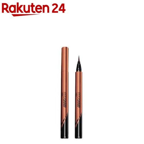 メイベリン ハイパーシャープ ライナー R BR-2 ブラウンブラック(0.5g)【メイベリン】【送料無料】