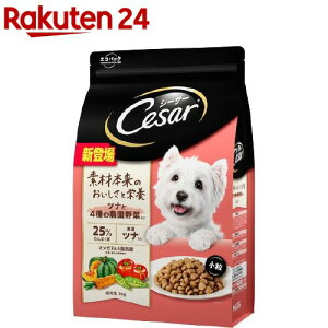 シーザー ドライ 成犬用 ツナと4種の農園野菜入り 小粒(3kg)【シーザー(ドッグフード)(Cesar)】