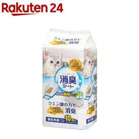 アイリスオーヤマ システムトイレ用1週間におわない消臭シート(10枚入)【アイリスオーヤマ】