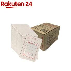 【第3類医薬品】ホットリフェンダa(6枚入*12袋)【リフェンダ】